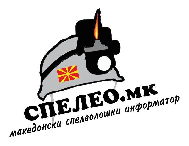 http://www.speleo.mk/