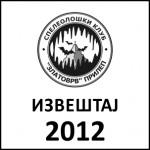 izvestaj_2012