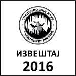 izvestaj_2016