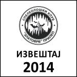 izvestaj_2014