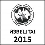 izvestaj_2015