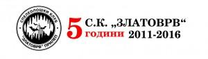 logo_5god